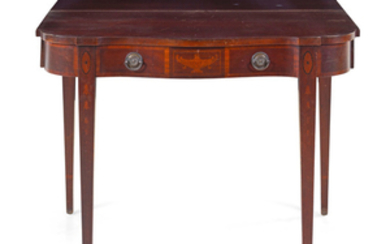 A George III Style Mahogany Extension Table