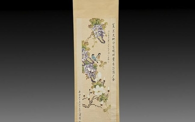 Chinese Scroll Painting,Pu Ru(1896-1963)