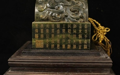 A HETIAN GREEN JADE CARVED DRAGON SHAPED SEAL