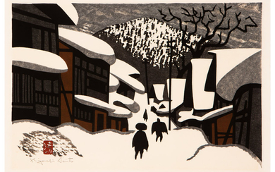 Japanese School (20th Century), Pair of Winter Landscapes
