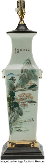 21296: A Chinese Partial Gilt Enameled Porcelain Lamp,
