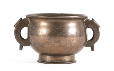 Chinese Silver Inlaid Bronze Archaistic Gui Form Censer, ShiSou Mark, 19th Century A5WAB