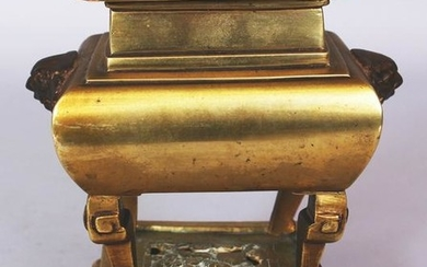 A 19TH/20TH CENTURY CHINESE POLISHED BRONZE CENSER ON