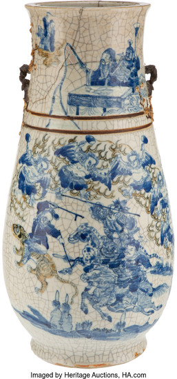 21298: A Chinese Blue and White Crackle Porcelain Vase,