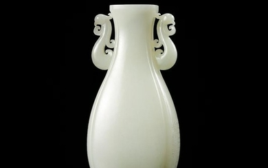 CHINESE WHITE JADE TWIN EAR VASE